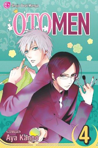 オトメン 乙男 英語版 4巻