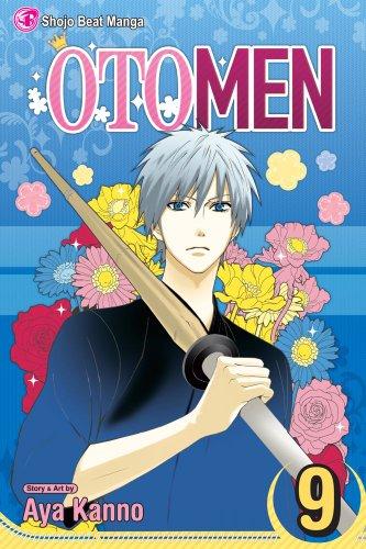 オトメン 乙男 英語版 9巻
