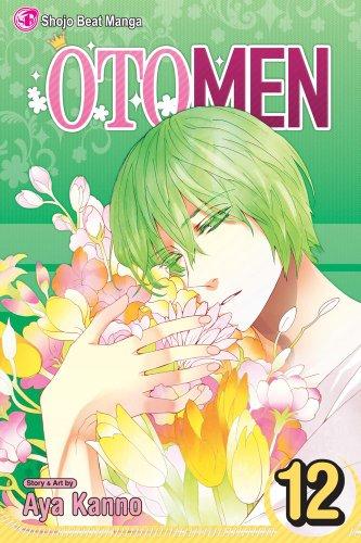 オトメン 乙男 英語版 12巻