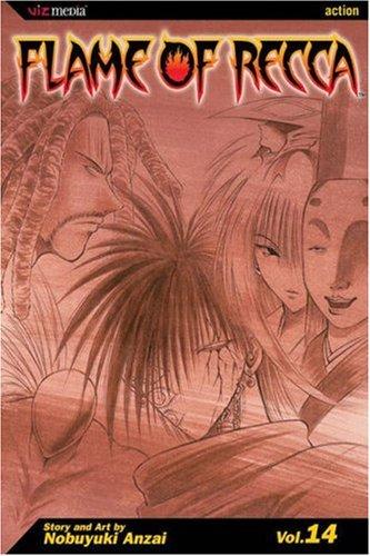 烈火の炎 英語版 13巻