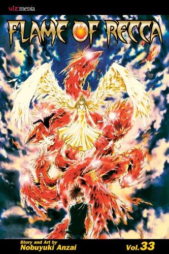 烈火の炎 英語版 32巻
