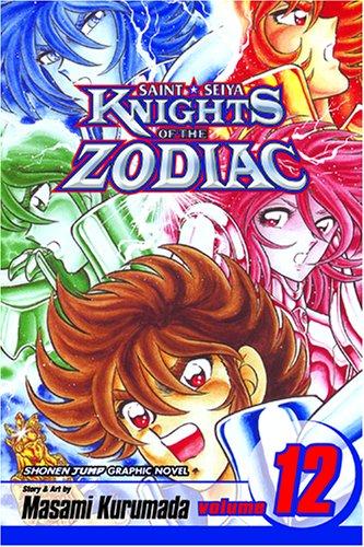 聖闘士星矢 英語版 12巻