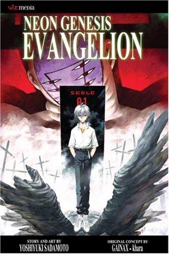 新世紀エヴァンゲリオン 英語版 11巻