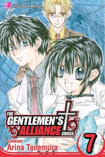 紳士同盟クロス† 英語版 7巻
