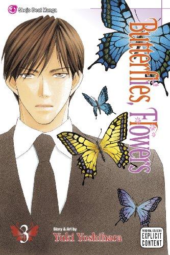 蝶よ花よ 英語版 3巻