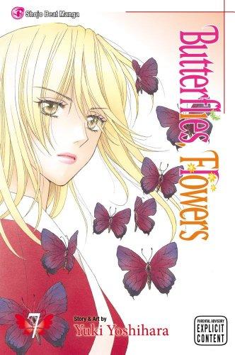 蝶よ花よ 英語版 7巻