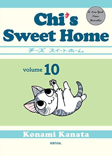 チーズスイートホーム 英語版 10巻