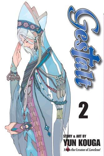 超獣伝説ゲシュタルト 英語版 2巻