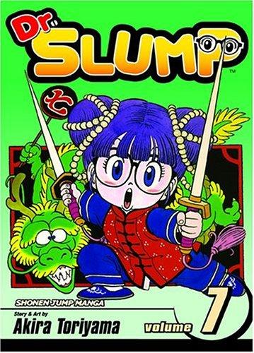 Dr.スランプ 英語版 7巻