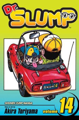 Dr.スランプ 英語版 14巻