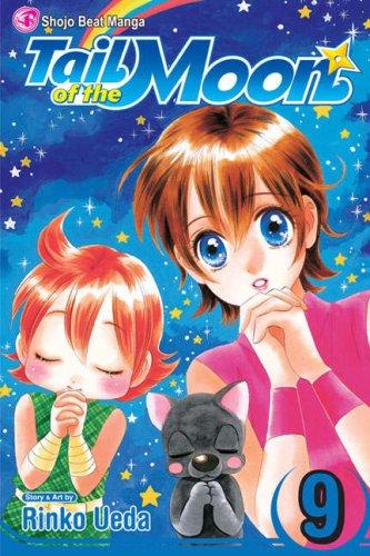 月のしっぽ 英語版 9巻