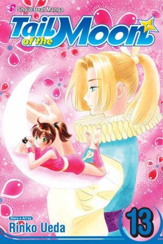 月のしっぽ 英語版 13巻