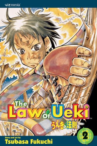 うえきの法則 英語版 2巻