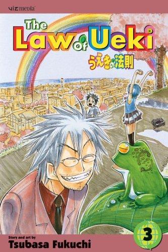 うえきの法則 英語版 3巻