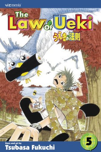 うえきの法則 英語版 5巻