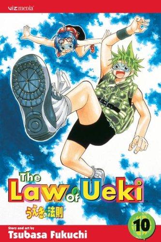 うえきの法則 英語版 10巻
