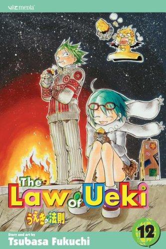 うえきの法則 英語版 12巻