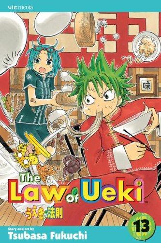 うえきの法則 英語版 13巻