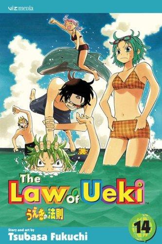 うえきの法則 英語版 14巻
