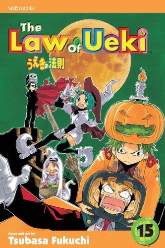 うえきの法則 英語版 15巻