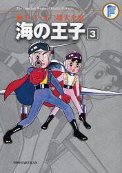 藤子・F・不二雄大全集 第1期 全 32巻