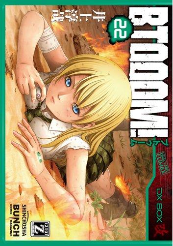 BTOOOM!ブトゥ-ム! 22巻