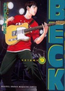 BECK ベック 9巻