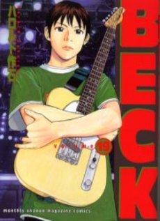 BECK ベック 19巻