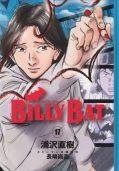 BILLY BAT 17巻
