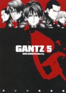 ガンツ GANTZ 5巻