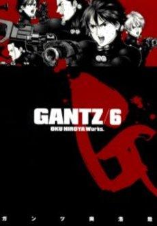 ガンツ GANTZ 6巻