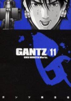 ガンツ GANTZ 11巻