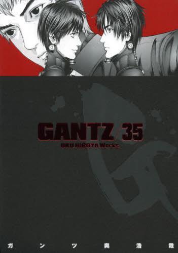 ガンツ GANTZ 35巻