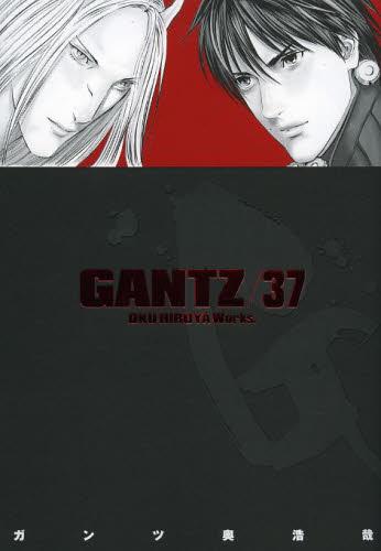 ガンツ GANTZ 37巻