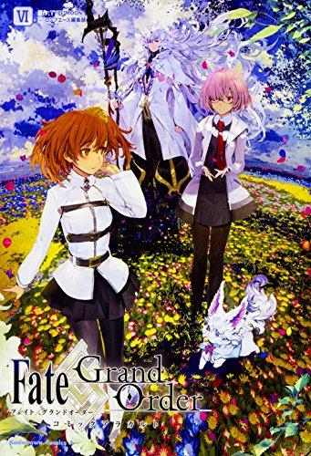 Fate/Grand Order コミックアラカルト 6巻
