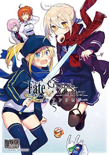 Fate/Grand Order コミックアンソロジー 5巻