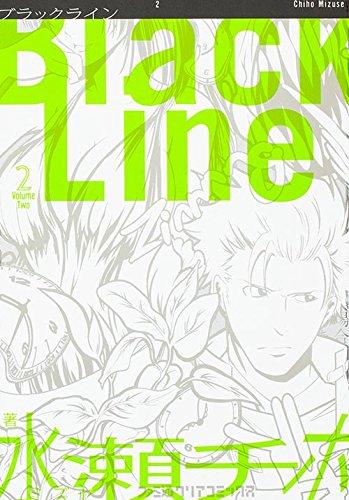 Black Line 2巻