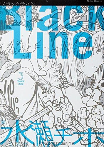 Black Line 3巻