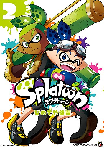 Splatoon 2巻