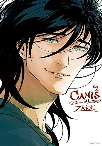 CANIS−Dear Hatter− 2巻