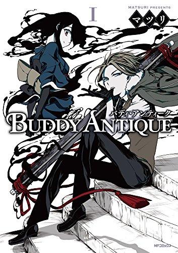 BUDDY ANTIQUE−バディ・アンティーク− 1巻