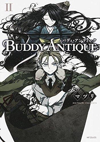 BUDDY ANTIQUE−バディ・アンティーク− 2巻