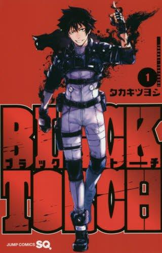 BLACK TORCH 1巻