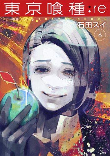【入荷予約】東京喰種−トーキョーグール−:re 6巻