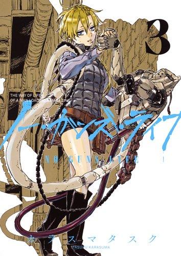 ◆特典あり◆ノー・ガンズ・ライフ 3巻