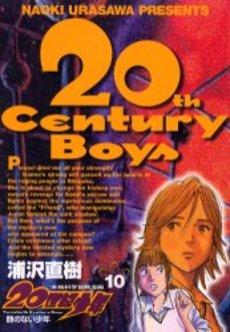 20世紀少年 10巻