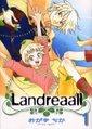 Landreaall 1巻