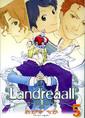 Landreaall 5巻