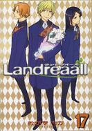Landreaall 17巻