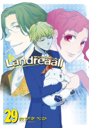 Landreaall 29巻